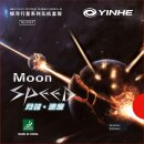 Milky Way/Yinhe Belag Moon Speed Soft