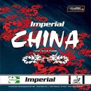 Imperial Belag China Classic  schwarz  1,5 mm